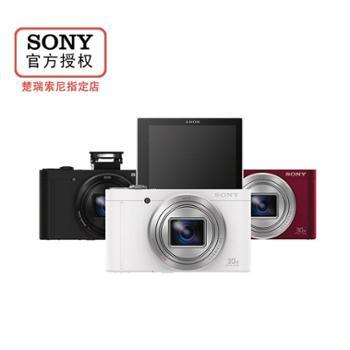Sony/索尼DSC-WX500自拍神器30倍光学变焦新款wx500蔡司镜头1080p高清动态影像光学防抖WiFi操控家用数码相机