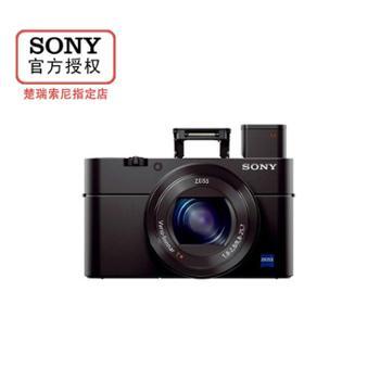 Sony/索尼DSC-RX100M4数码相机4K拍摄rx100m4黑卡蔡司镜头40倍超慢动作高速连拍180度翻折2010万像素自拍相机
