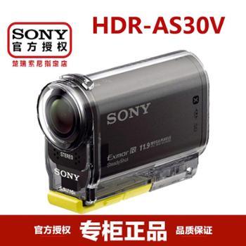 Sony/索尼HDR-AS30V运动型野外拍摄旅游记录骑行摄像滑板摄像as30vb录像高清1080P记录仪as30vr家用摄影产品清仓