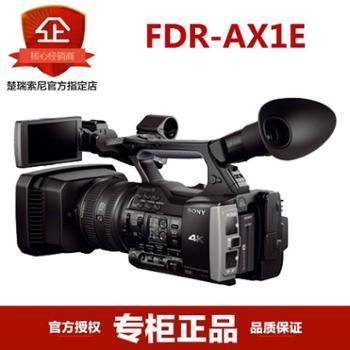 Sony/索尼FDR-AX1E高清数码新闻采编专用机ax1e双卡槽设计内置麦克风4K高清学生专业级G镜头电影拍摄独立对焦变焦环摄像机
