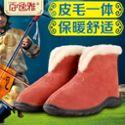百逸雅皮毛一体羊毛家居保暖鞋奥林羔羊毛鞋棉鞋高帮包跟厚底情侣鞋 6011/6012/5701/5702