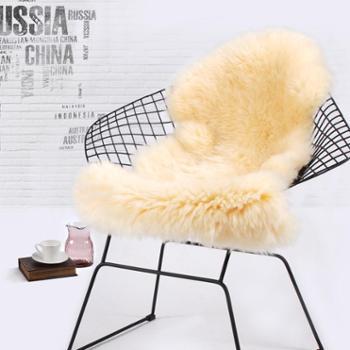 奥林百逸雅椅垫皮毛一体羊毛沙发垫 羊毛地毯 客厅卧室百搭1p精品皮形