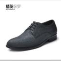 精英保罗 商务男士真皮鞋休闲系带鞋 韩版英伦潮流压纹 大头羊皮鞋G666-1