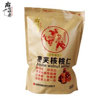 麻田顺康 山西 左权 特产 袋装枣夹核桃仁450g