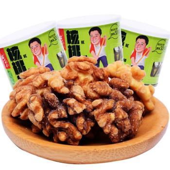 麻田顺康 山西左权特产休闲零食坚果 椒盐核桃仁家庭装 100g*3罐