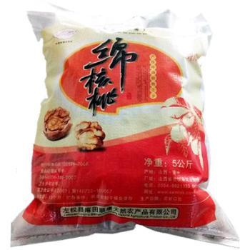 """扶贫麻田顺康农坊""""5kg红黄色编织袋装绵核桃"""