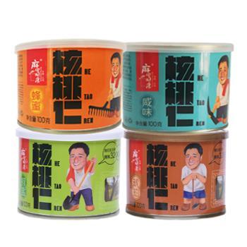 麻田顺康山西左权特产琥珀椒盐咸味蜂蜜多口味核桃仁家庭装100g*4罐