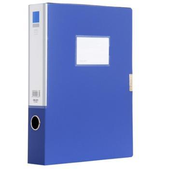 得力(deli)5683档案盒A4/55mm5个/包