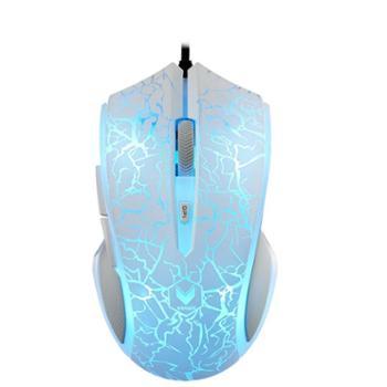 雷柏(Rapoo)V20S光学游戏鼠标
