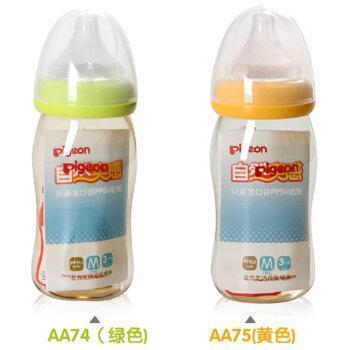 贝亲PigeonAA74/AA75宽口径PPSU奶瓶240ml