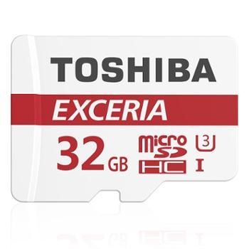 东芝(TOSHIBA)32G TF(microSDHC)存储卡(Class10)90MB/s
