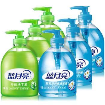 蓝月亮洗手液套装(抑菌洗手液500g*3瓶+野菊花500g*3瓶)80000168