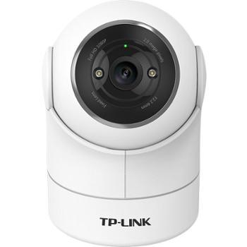 TP-LINK TL-IPC42EW-4 1080P云台无线监控摄像头