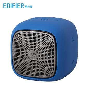漫步者(EDIFIER) M200户外迷你便携蓝牙音箱