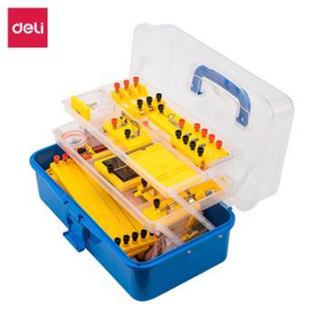 得力(deli)物理电学实验盒电学实验器材科学电路仪器物理实验箱33304