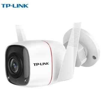 TP-LINK无线监控摄像头400万高清室外防水防尘30米红外夜视智能家用网络wifi手机远程监控TL-IPC64C-4