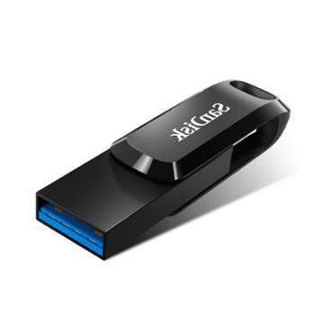 闪迪(SanDisk)至尊高速酷柔USB3.1双接口闪存盘Type-C手机两用U盘64G
