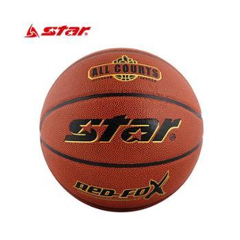 Star世达PU耐磨室内室外通用七号篮球bb4457