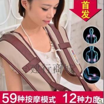 首发 59种按摩模式 12种力度 官方正品颈肩乐 肩颈捶打按摩披肩 肩部颈椎按摩器 颈部腰部背部