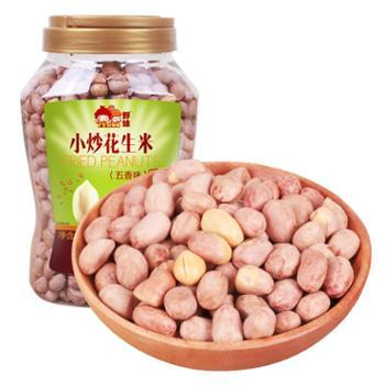 【野娃】五香花生米750g罐下酒菜