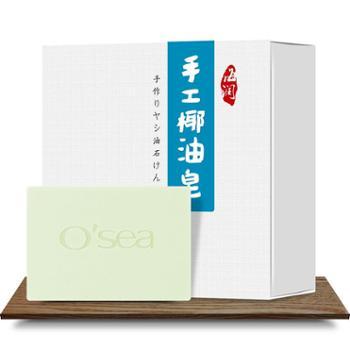 海润椰油手工皂115g冷制精油材料椰子油洁面皂香皂男女士洗脸皂