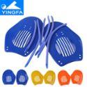 Yingfa英发 01-儿童划水掌 手蹼 适用于儿童和游泳初学者