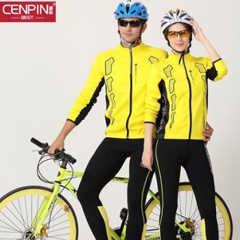 诚品自行车骑行服长袖套装