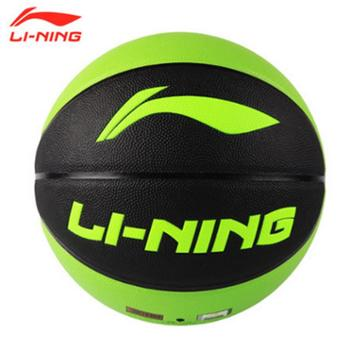 李宁篮球国产PU耐磨7号球水泥地室内室外比赛用球lanqiu
