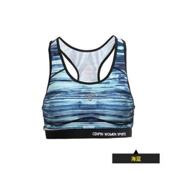 诚品新款运动文胸睡眠胸罩