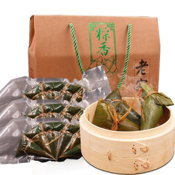 吊角楼 湘西土家粽子组合装:碱水粽600克1袋+腊肉香粽600克1袋