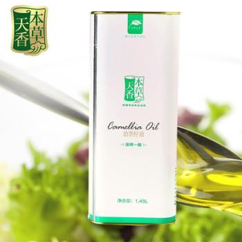本草天香野山茶油压榨一级1.45L铁盒装油茶籽油