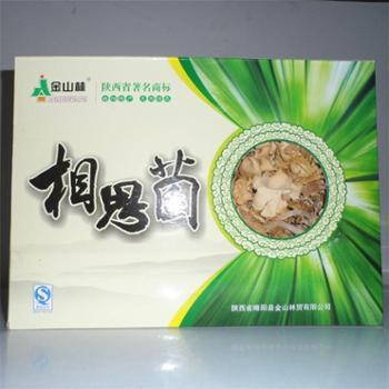 【陕西龙支付】金山林牌相思菌菌类干货绿色食品150g/盒陕西特产
