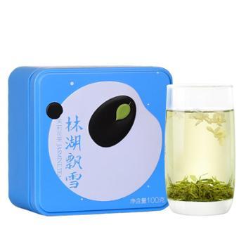 川红 林湖飘雪川派茉莉花茶 绿茶5203熊猫铁盒100克