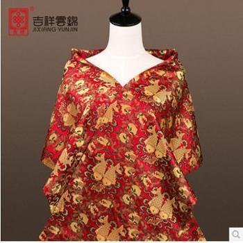 吉祥牌云锦女士披肩围巾送外国友人双鱼纹工艺品礼品