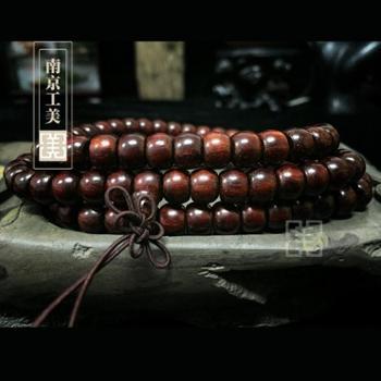 【工美】6X8mm小叶紫檀苹果珠手串108颗 老料佛珠念珠 男女式檀木佛珠手链