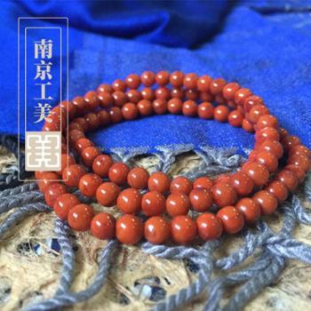 【工美】南红玛瑙手链手串 天然满肉柿子 108多圈佛珠男女款