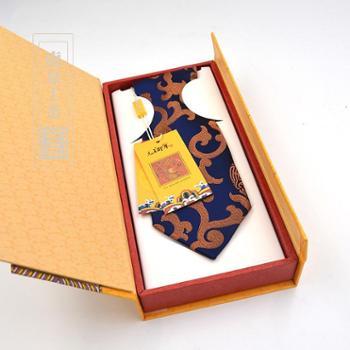 中国云锦男士商务领带蓝如意花领带高档礼盒商务礼品