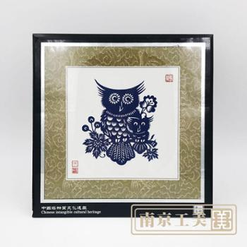 【工美】《猫头鹰》剪纸摆件 家居摆件 纯手工剪制 金陵神剪张作品