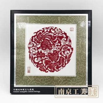 【工美】《年年有余》剪纸 金陵神剪张手工剪制 南京特色礼品