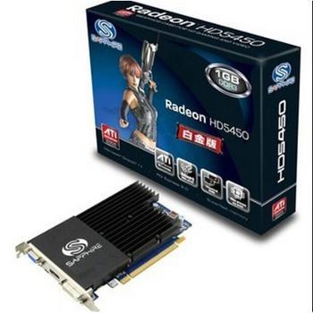 蓝宝石HD5450 1G GDDR3 白金版 真正板载1G显卡