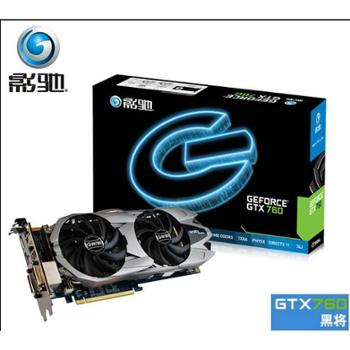 高端游戏剑灵显卡GALAXY/影驰 GTX760 黑将版 2G DDR5 秒660ti