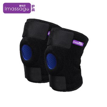 爱玛莎运动护膝加强型护膝专业登山护膝IM-HJ01A