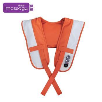 爱玛莎捶打按摩披肩颈部腰部按摩器多功能电动按摩器橘色IM-LL07