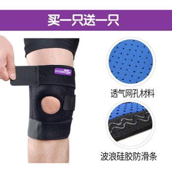 爱玛莎护膝一对登山跑步护膝保护关节男女通用IM-HJ01