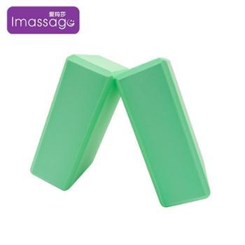 爱玛莎泡沫轴高密度EVA环保瑜伽砖瑜伽砖头泡沫砖高密度IM-YJ07Z(绿色)