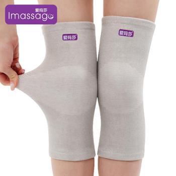 爱玛莎防寒运动保暖护膝1双IM-HJ12