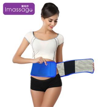 爱玛莎透气保健磁疗发热护腰带