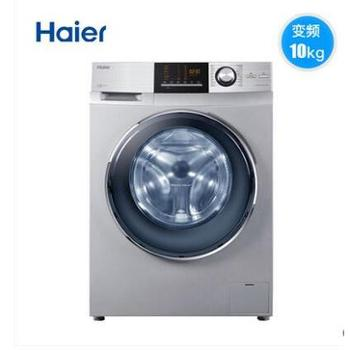 Haier/海尔XQG100-HBX1228A直驱变频10公斤蒸汽熨洗干滚筒一体机