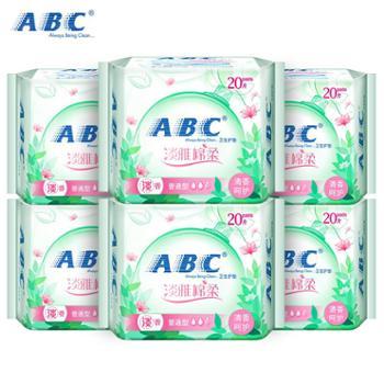 ABC清香普通型淡雅棉柔卫生护垫6包共120片