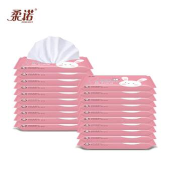 柔诺湿巾10片装湿巾宝宝专用湿纸巾整箱10包